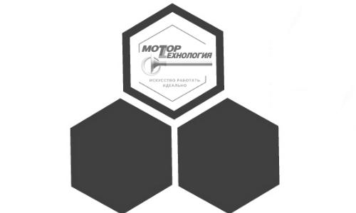 Научно-Технический-Центр по разработке и внедрению мотороремонтных технологий
