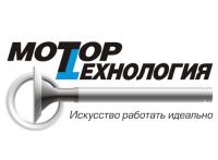 Логотип Мотортехнология